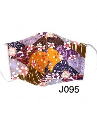 日本布口罩 J095