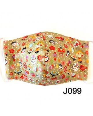 日本布口罩 J099