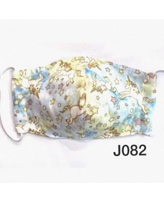 日本布口罩 J082