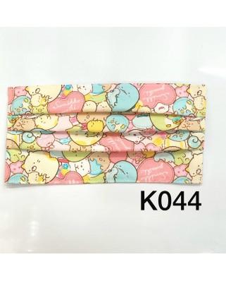 日本布口罩 K044