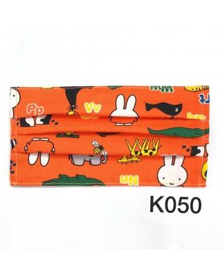 日本布口罩 K050