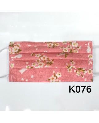 日本布口罩 K076