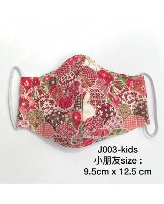 日本布口罩 小童 J003-kids