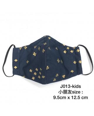 日本布口罩 小童 J013-kids
