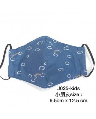 日本布口罩 小童 J025-kids