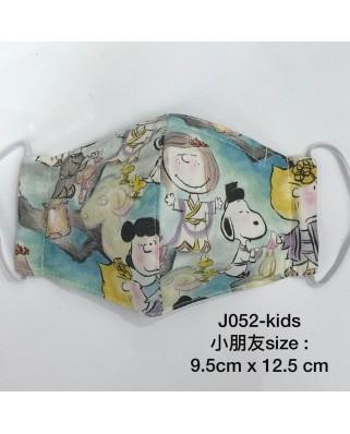 日本布口罩 小童 J052-kids