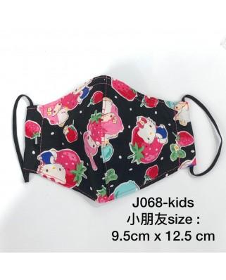 日本布口罩 小童 J068-kids