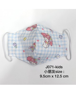 日本布口罩 小童 J071-kids