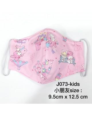 日本布口罩 小童 J073-kids