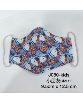 日本布口罩 小童 J080-kids