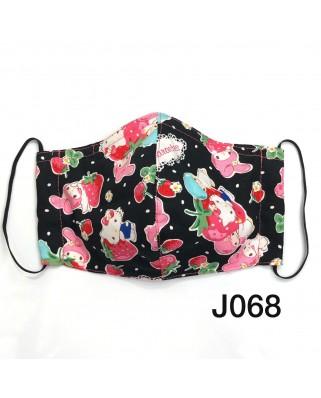 日本布口罩 J068