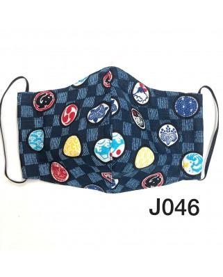 日本布口罩 J046