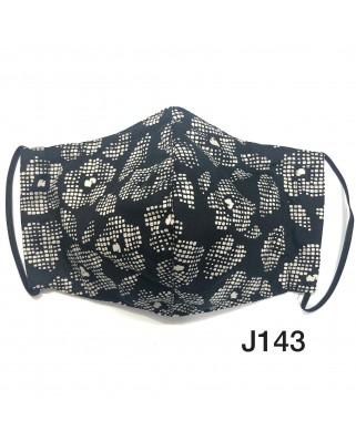 日本布口罩 J143