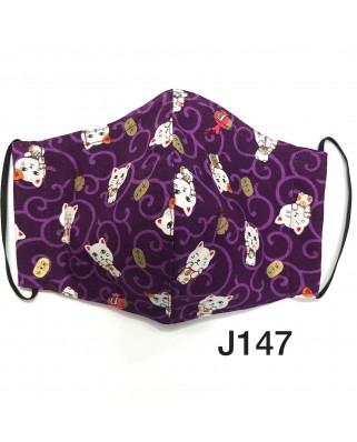 日本布口罩 J147