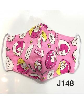 日本布口罩 J148